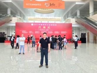 菁华农牧王清明总经理参加2017 中国饲料工业展览会